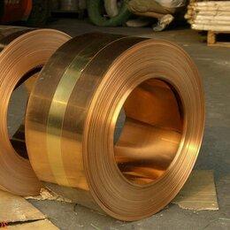 Металлопрокат - Фольга бронзовая 0,05х205 мм БРБ2, 0