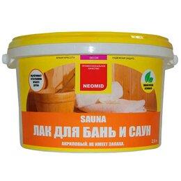 Лаки - NEOMID Неомид Sauna лак акрил. для бань и саун (2,5 л.), 0