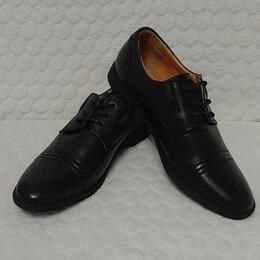 Туфли и мокасины - Туфли новые р.37, 0