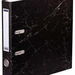 Папки и системы архивации - Папка-регистратор OfficeSpace А4 50мм, мрамор, черный AFm50_4452/207705, 0