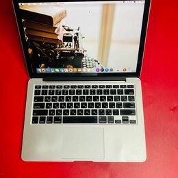 Ноутбуки - MacBook Pro 13 Retina 16gb 256 SSD новый АКБ, 0