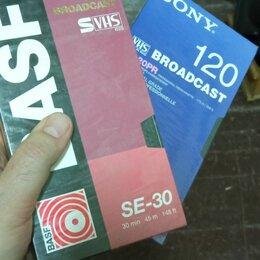 Видеофильмы - Видеокассета BASF SE-30 формата S-VHS, 0