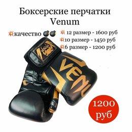 Боксерские перчатки - Боксёрские перчатки venum challenger 3.0, 0