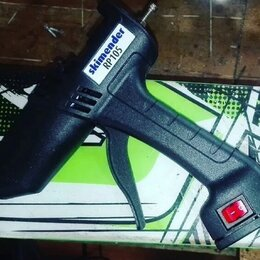 Пневмопистолеты - Пистолет ремонтный r105 лыжный, 0