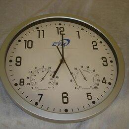 Часы настенные - Часы настенные с термометром и гигрометром, 0