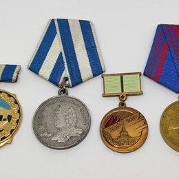 Жетоны, медали и значки - Знаки памятные (медали), 0