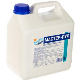 Химические средства - Бесхлорное средство для обеззараживания и очистки воды МАРКОПУЛ КЕМИКЛС МАСТЕ..., 0