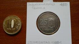 Монеты - ЭКВАТОРИАЛЬНАЯ  ГВИНЕЯ  25 франков 1969 г., 0