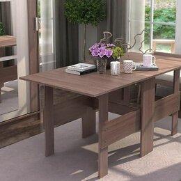 Столы и столики - Стол-книжка , 0