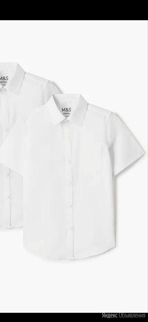 Рубашка фирмы M&S. по цене 550₽ - Рубашки, фото 0