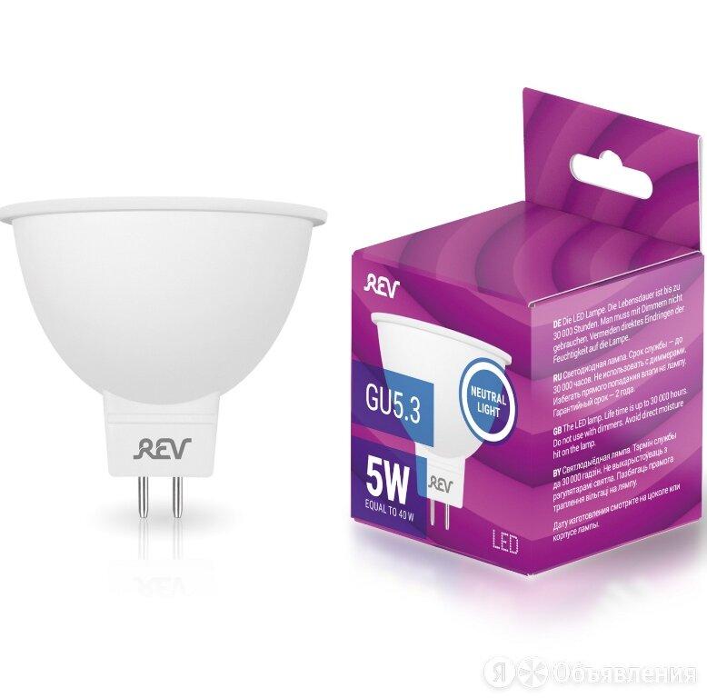 Лампа светодиодная    5,0Вт GU5.3 MR16 4000К 420Лм матовая 220В рефлекторная ... по цене 54₽ - Лампочки, фото 0