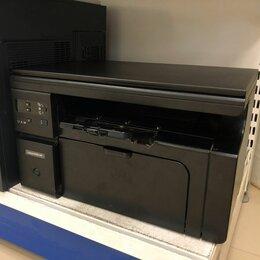 Принтеры, сканеры и МФУ - Hp laserjet pro m1132 mfp, 0
