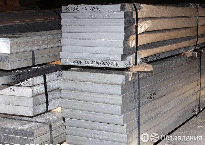 Плита алюминиевая 33х1200х3000 мм АД ГОСТ 17232-99 по цене 217₽ - Металлопрокат, фото 0
