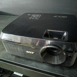 Проекторы - Проекторы Acer x1130 и другие в ассортименте, 0