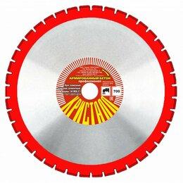 Для шлифовальных машин - Сегментный алмазный круг по армированному бетону Кристалл 1A1RSS/C1, 0