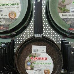 Блинницы - Сковорода для блинов KUKMARA с мраморным покрытием, 0