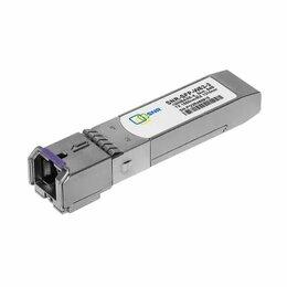 Системы Умный дом - Модуль SFP SNR-SFP-W53-3-I WDM 3км 1550nm, SC коннектор, 0