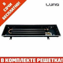 Встраиваемые конвекторы и решетки - Конвектор KVZ 250-85-3500.00.000 в комплекте с решеткой PPA 250-3500.02.00/C, 0