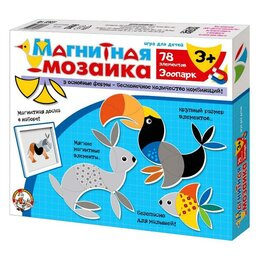 Мозаика - Мозаика магнитная «Зоопарк», 78 элементов, 0