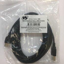 Компьютерные кабели, разъемы, переходники - Кабель USB вилка / USB розетка 5 метров, 0