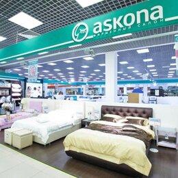 Грузчики - Аскона приглашает на работу мебельщиков-грузчиков, вахта Москва, 0