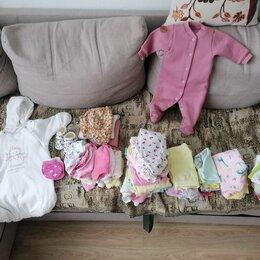 Комплекты - Вещи на девочку от 0 до 4 месяцев , 0