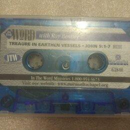 Музыкальные CD и аудиокассеты - Аудиокассета в синем,прозрачном корпусе и оригинальном пластиковом боксе, 0