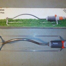 Пистолеты, насадки, дождеватели - Дождеватель gardena classic oscillating sprinkler polo 18720, 0