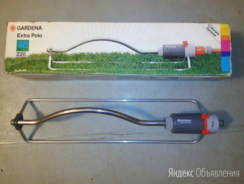 Дождеватель gardena classic oscillating sprinkler polo 18720 по цене 2500₽ - Пистолеты, насадки, дождеватели, фото 0