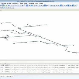 Программное обеспечение - НТП Трубопровод Старт ПРОФ 4.84 4.85, 0