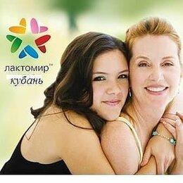 "Продукты - НАРИНЭ-ФОРТЕ"" и ""БИФИШКА. Бифидум БАГ, 0"