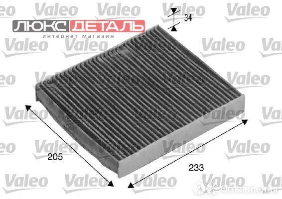 VALEO 715511 Фильтр салона угольный  по цене 1136₽ - Отопление и кондиционирование , фото 0