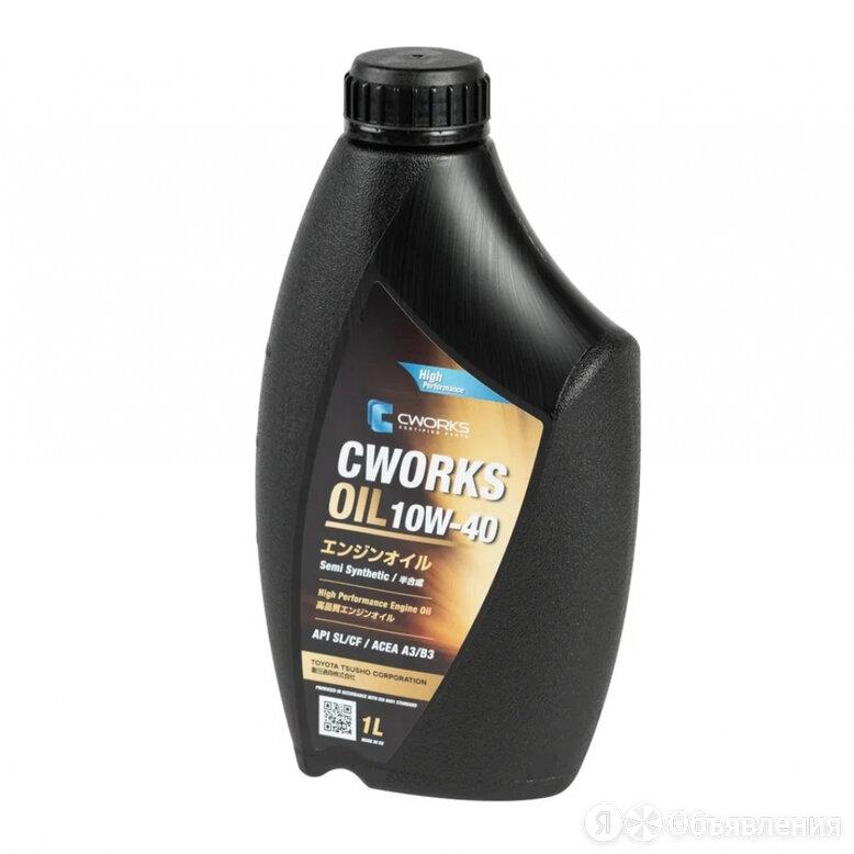 Моторное масло CWORKS OIL 10W-40 A3/B3 по цене 492₽ - Масла, технические жидкости и химия, фото 0