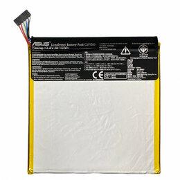 Аксессуары и запчасти для оргтехники - Аккумулятор (АКБ) C11P1310 для Asus FonePad 7 (ME372/ME372CG/K00E), 0