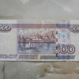 "Банкноты - 500р. ""кораблик"", 0"
