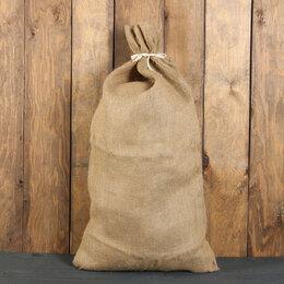 Шпалеры, опоры и держатели для растений - Мешок джутовый, 50 × 90 см, плотность 260 г/м² с завязками, 0