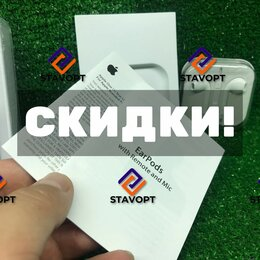 Наушники и Bluetooth-гарнитуры - Наушники Apple iPhone оригинал, 0