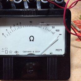 Измерительные инструменты и приборы - Омметр, 0
