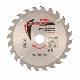 Для дисковых пил - Пильный диск по дереву, 230 х 32 мм, 24 зуба, кольцо 30/32 Matrix, 0