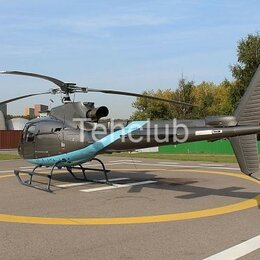 Вертолеты - Вертолет Airbus Helicopters H125, 2013 г., 0