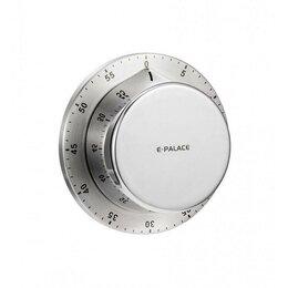 Термометры и таймеры - Кухонный таймер с обратным отсчетом, 0