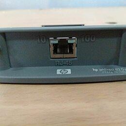Принт-серверы - Принт-сервер HP JetDirect 620n, 0