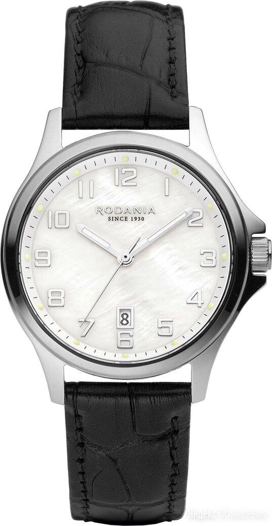 Наручные часы Rodania R13001 по цене 12800₽ - Наручные часы, фото 0