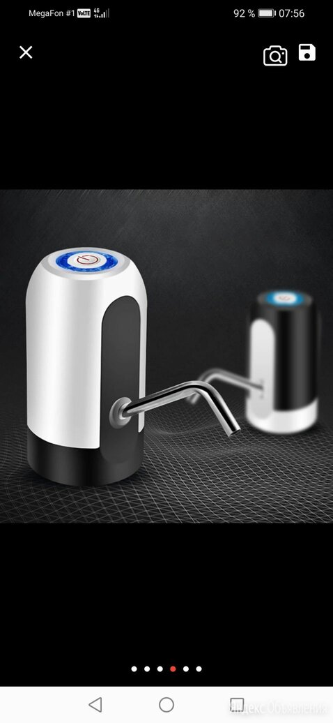Электрическая помпа для воды  сенсорная аккумуляторная smart life по цене 1000₽ - Кулеры для воды и питьевые фонтанчики, фото 0