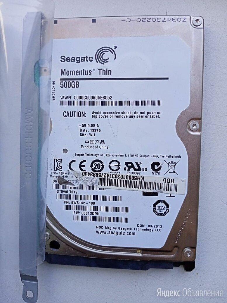 Жесткий диск для ноутбука по цене 1000₽ - Жёсткие диски и SSD, фото 0