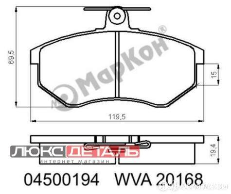 MARKON 04500194 Колодки тормозные дисковые к-т Audi  Volkswagen  Chery  по цене 696₽ - Тормозная система , фото 0