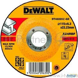 Для шлифовальных машин - Круг зачистной Dewalt Dt42220z-qz  Ф115х6.3мм по металлу Industrial тип 27, 0