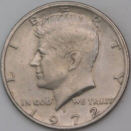 Монеты - США 1/2 доллара 50 центов 1972 D КМ202b арт. 30380, 0