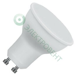 Лампочки - FOTON LIGHTING FL-LED PAR16 5.5W 220V GU10 4200K - светодиодная лампа, 0