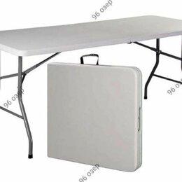 Столы - Стол  банкетный складной садовый 180, 0